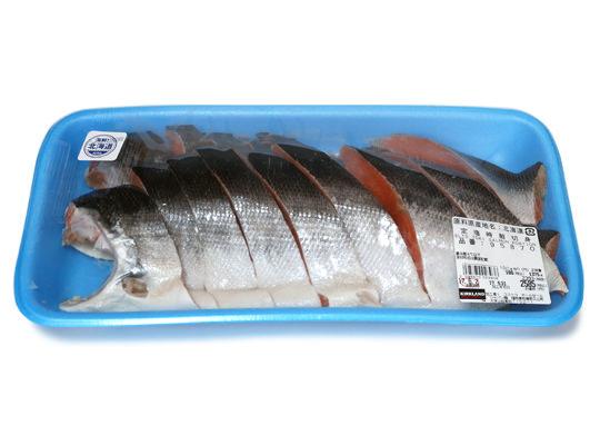 北海道産 定塩時鮭切身