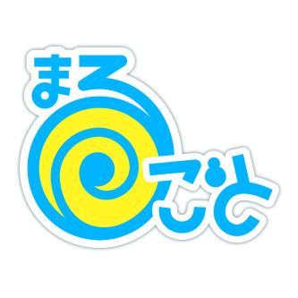 Daiichi-TV(静岡第一テレビ)「まるごと」