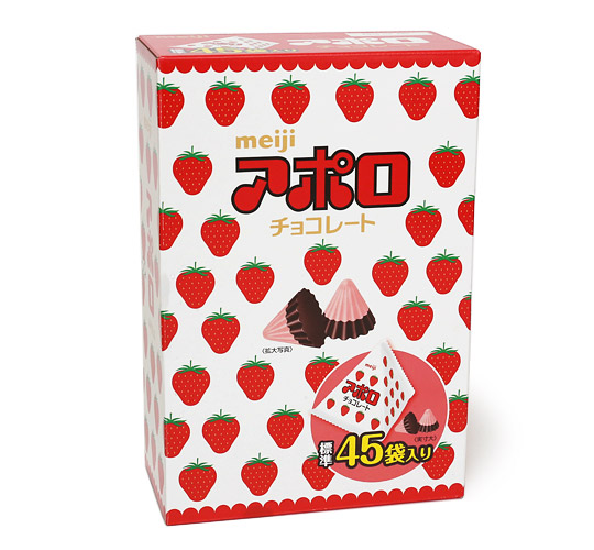 明治 アポロチョコレート 45袋入 外箱
