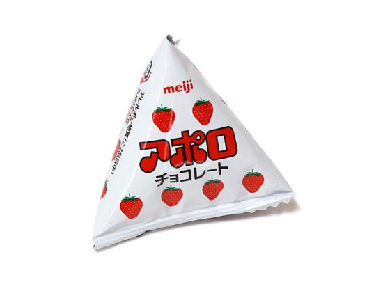 明治 アポロチョコレート  1袋