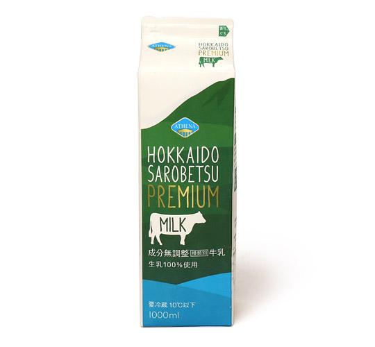 ATHENA 北海道サロベツプレミアム牛乳 1本