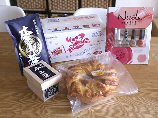 コストコ浜松倉庫店で購入した商品