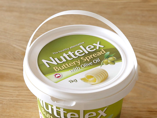 Nuttelex オリーブオイル風味スプレッド 取っ手