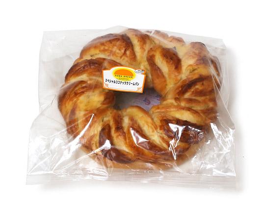 相馬パン スペシャルココナッツクリームパン