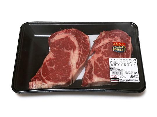 USAプライムビーフ リブロースステーキ