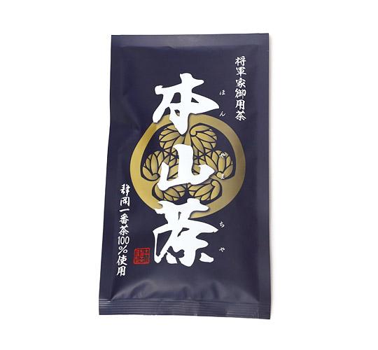 本山茶 静岡一番茶