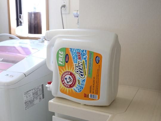 アームアンドハンマー液体洗剤 プラス オキシクリーンマックス 設置