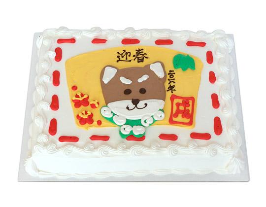 ハーフシートケーキ 戌年バージョン