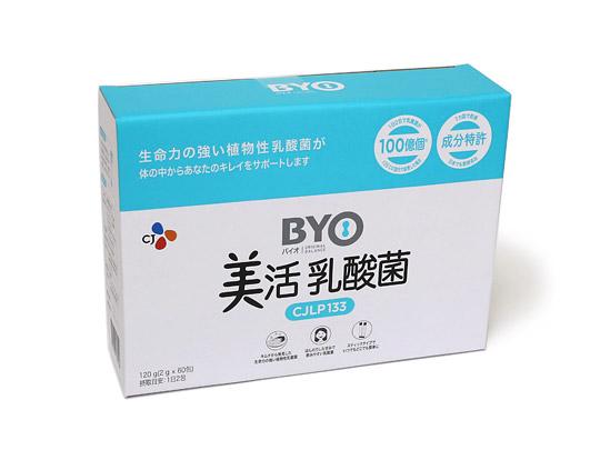 CJジャパン BYO美活乳酸菌 CJLP-133