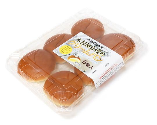 木村屋自慢のクリームパン