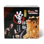 台湾のコストコで大人気のインスタント麺 曽拌麺(ツェンバンメン)