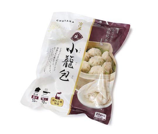 中華・高橋 冷凍生小籠包