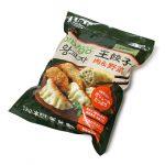 bibigo(ビビゴ) 王餃子 肉&野菜