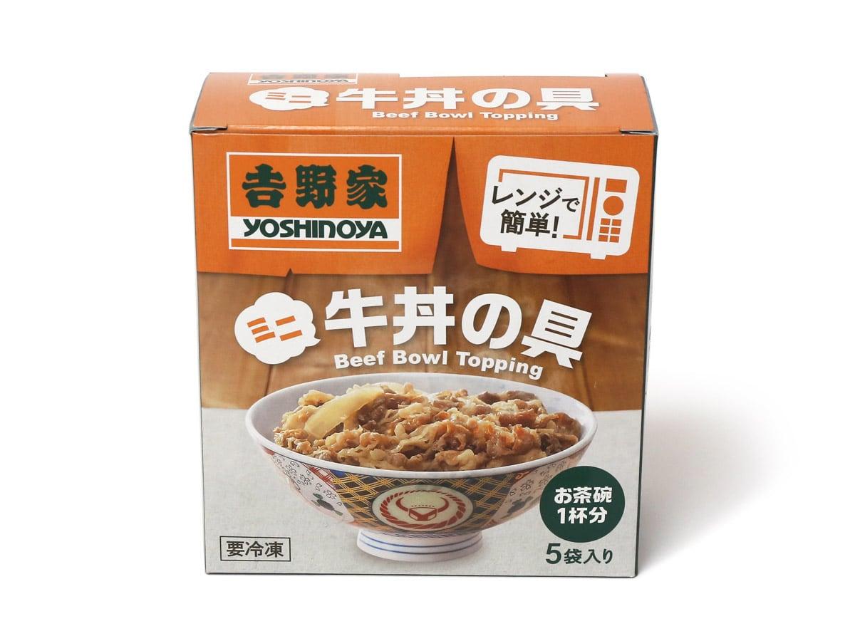 吉野家 ミニ牛丼の具 5袋入