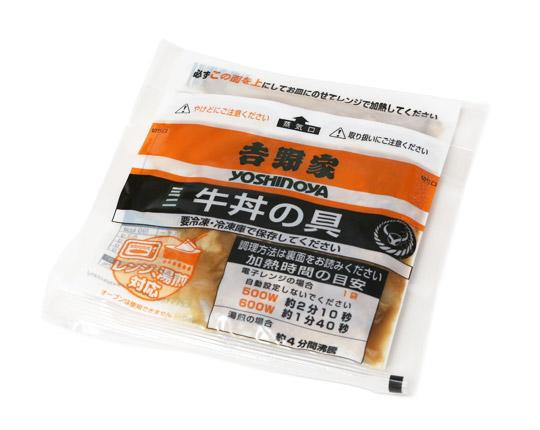 吉野家 ミニ牛丼の具 中身(1袋)