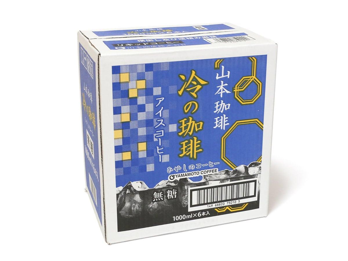 山本珈琲 冷の珈琲 無糖 1000ml☓6 箱