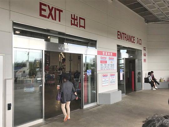 コストコ幕張倉庫店 エントランス