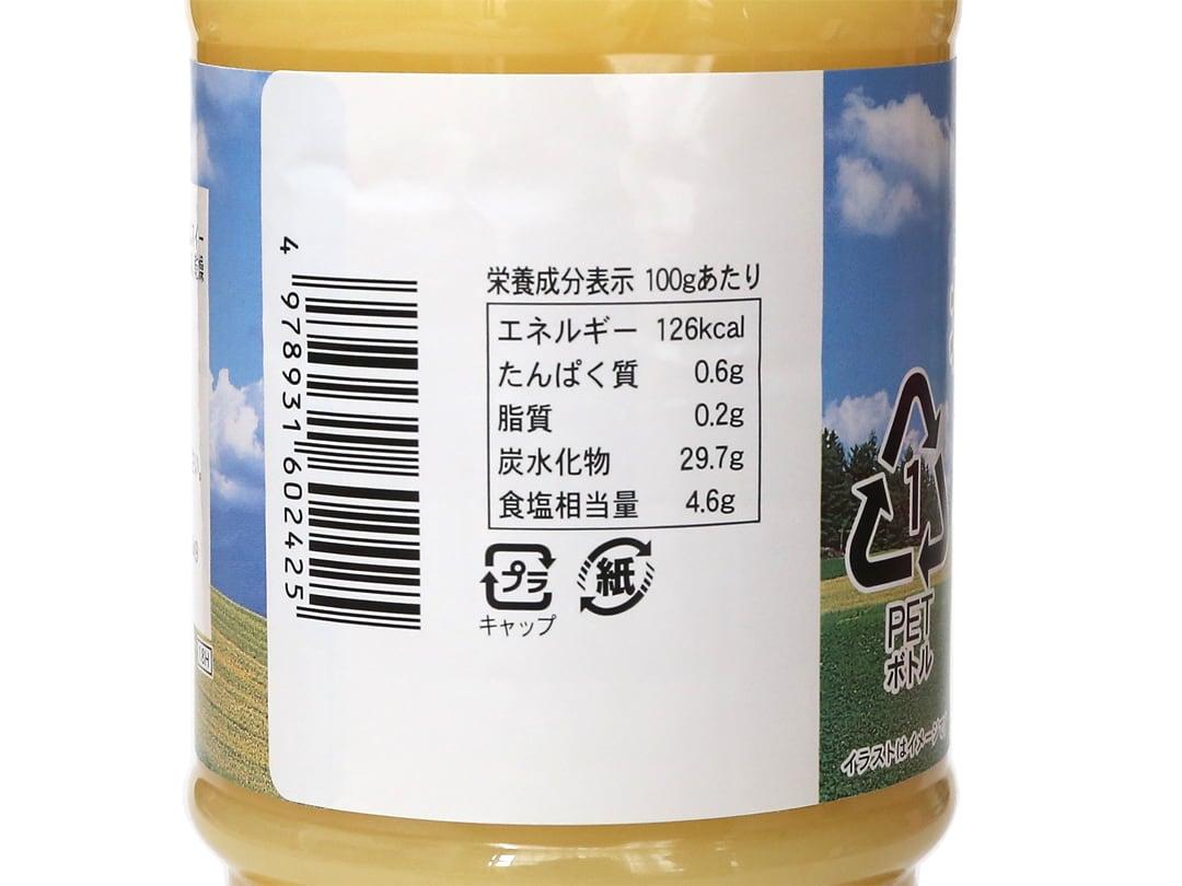 北海道産100%コーン ノンオイルドレッシング 1L 裏面ラベル(カロリー)
