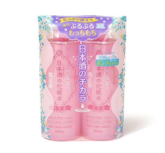 菊正宗 うるおう日本酒の化粧水 高保湿 500ml✕2