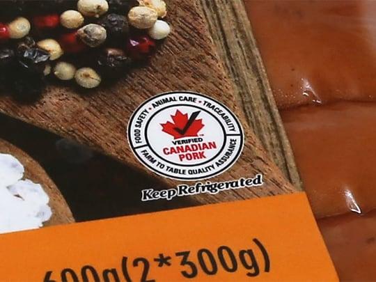 カナダポーク 品質保証マーク