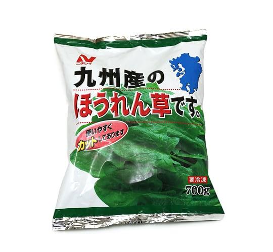 ニチレイ 九州産冷凍ほうれん草