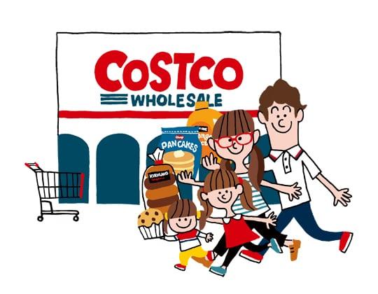 【2018年下半期】買ってよかったコストコおすすめ商品ランキングTOP10
