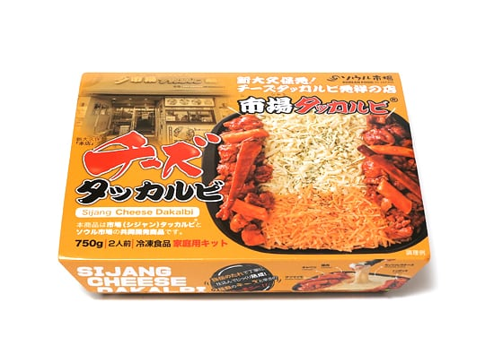 市場タッカルビ チーズタッカルビ