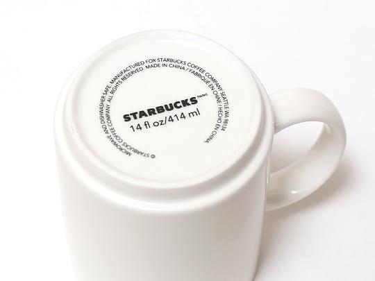 スターバックスコーヒー スタッキングマグ 底面