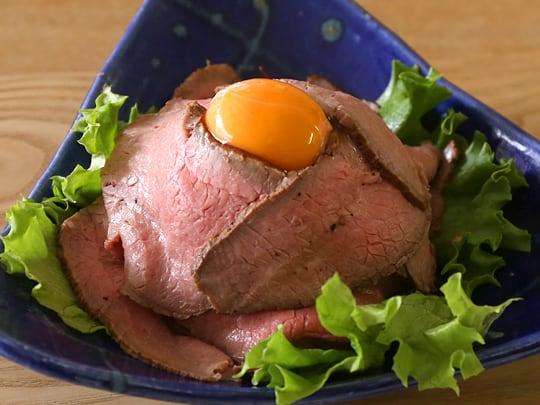 USAビーフチョイス ローストビーフ用モモかたまり ローストビーフ丼