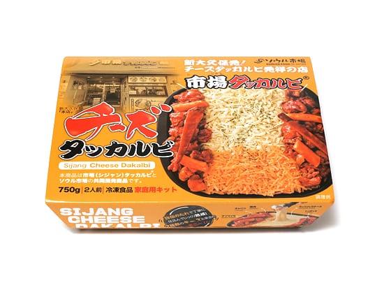 市場チーズタッカルビ 家庭用キット
