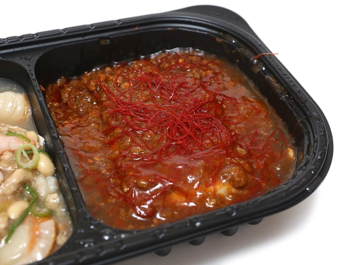 赤白発芽大豆麻婆豆腐 赤麻婆豆腐