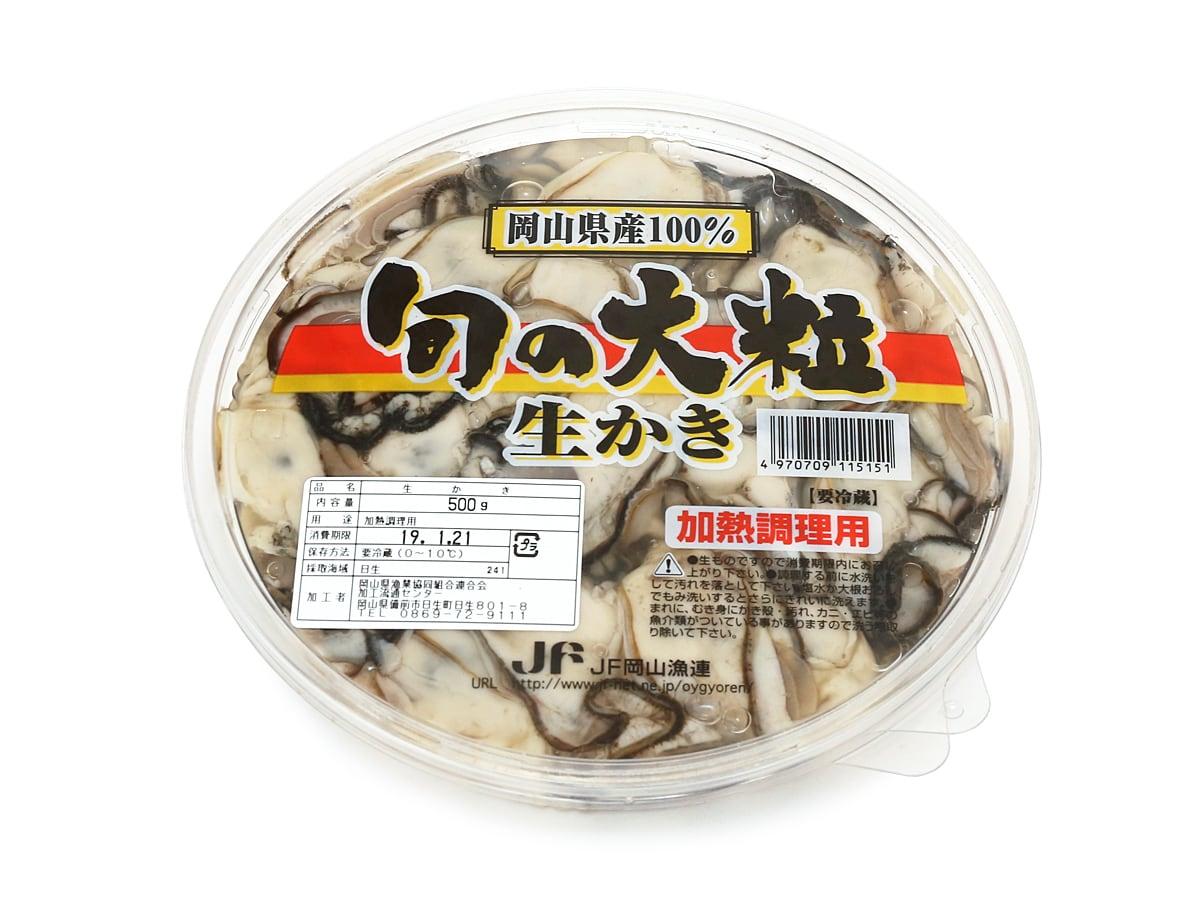 岡山県産 旬の大粒生かき 加熱調理用 500g