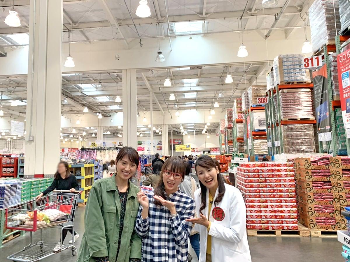 浅尾美和さん、コス子、石神愛子アナウンサー(コストコ店内にて)
