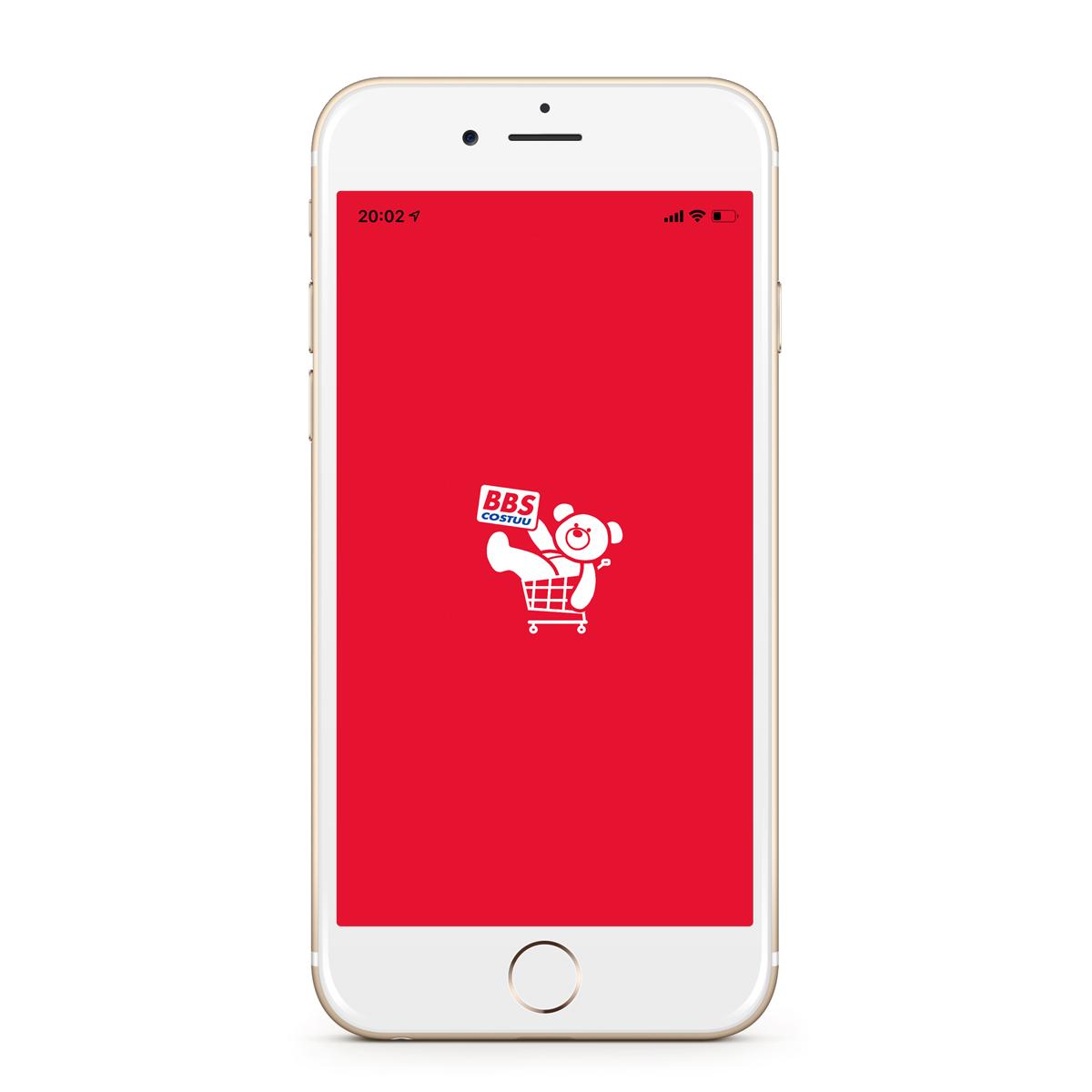 コストコ通掲示板がiPhoneアプリになりましたー!