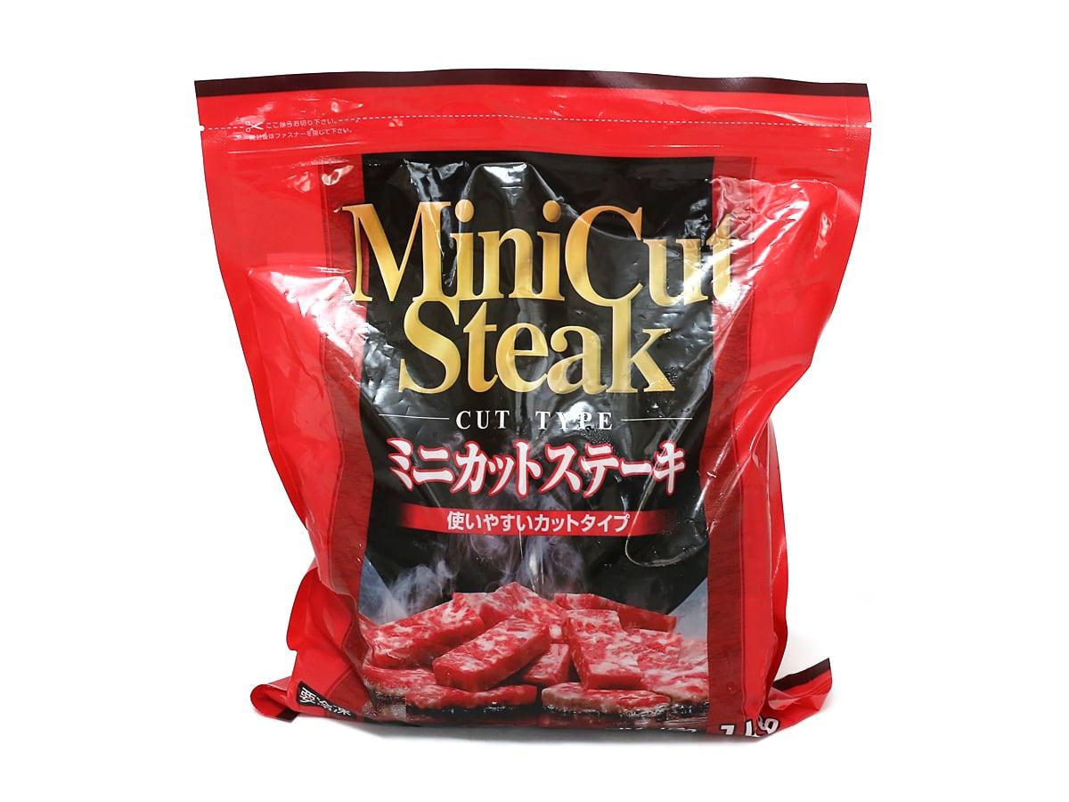 ニチロ ミニカットステーキ 1kg