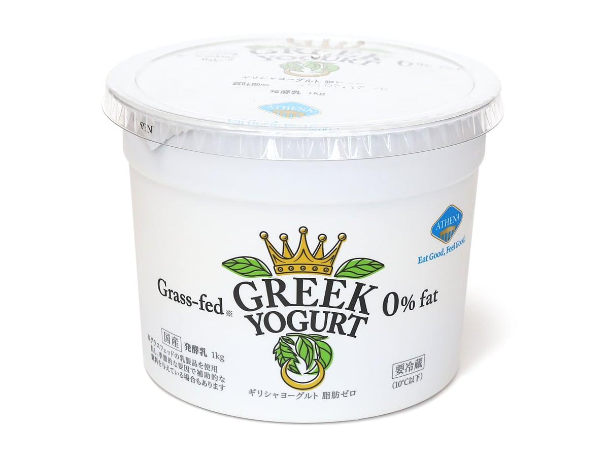 アテナ グラスフェッドギリシャヨーグルト 脂肪0%
