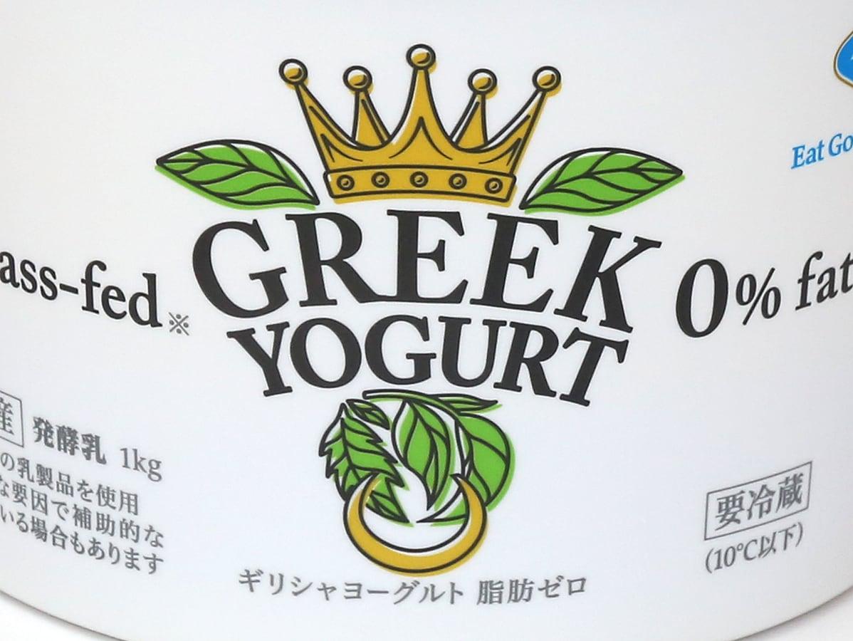 アテナ グラスフェッドギリシャヨーグルト 脂肪0% ロゴマーク