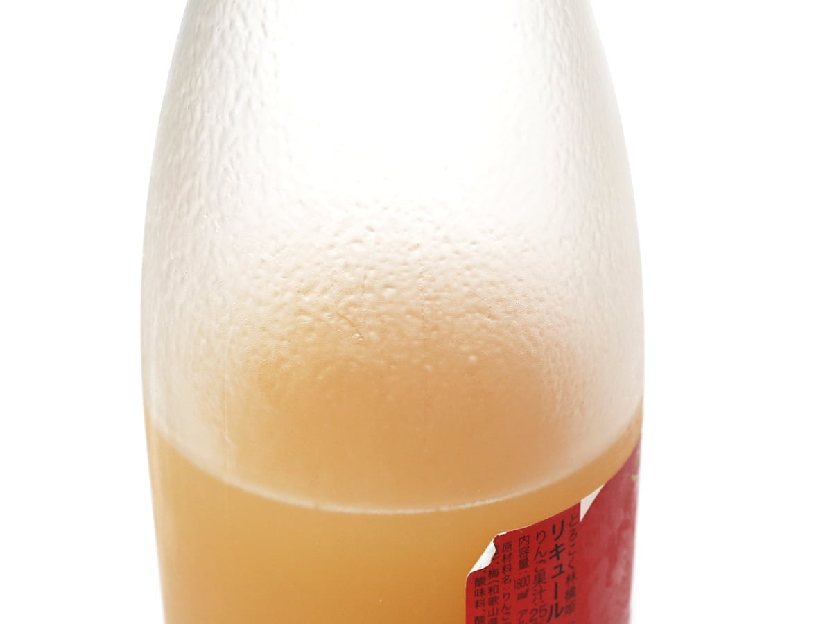 とろこく林檎姫【梅酒】 瓶の側面(アップ)