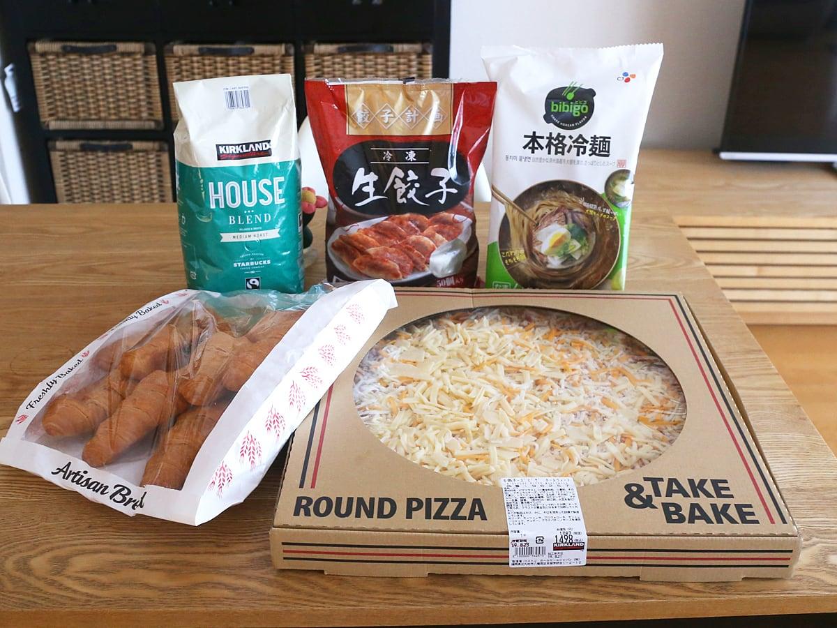 コス子のコストコ購入品!2019年8月21日(新しくなったチーズピザとようやく出会えた塩パン)