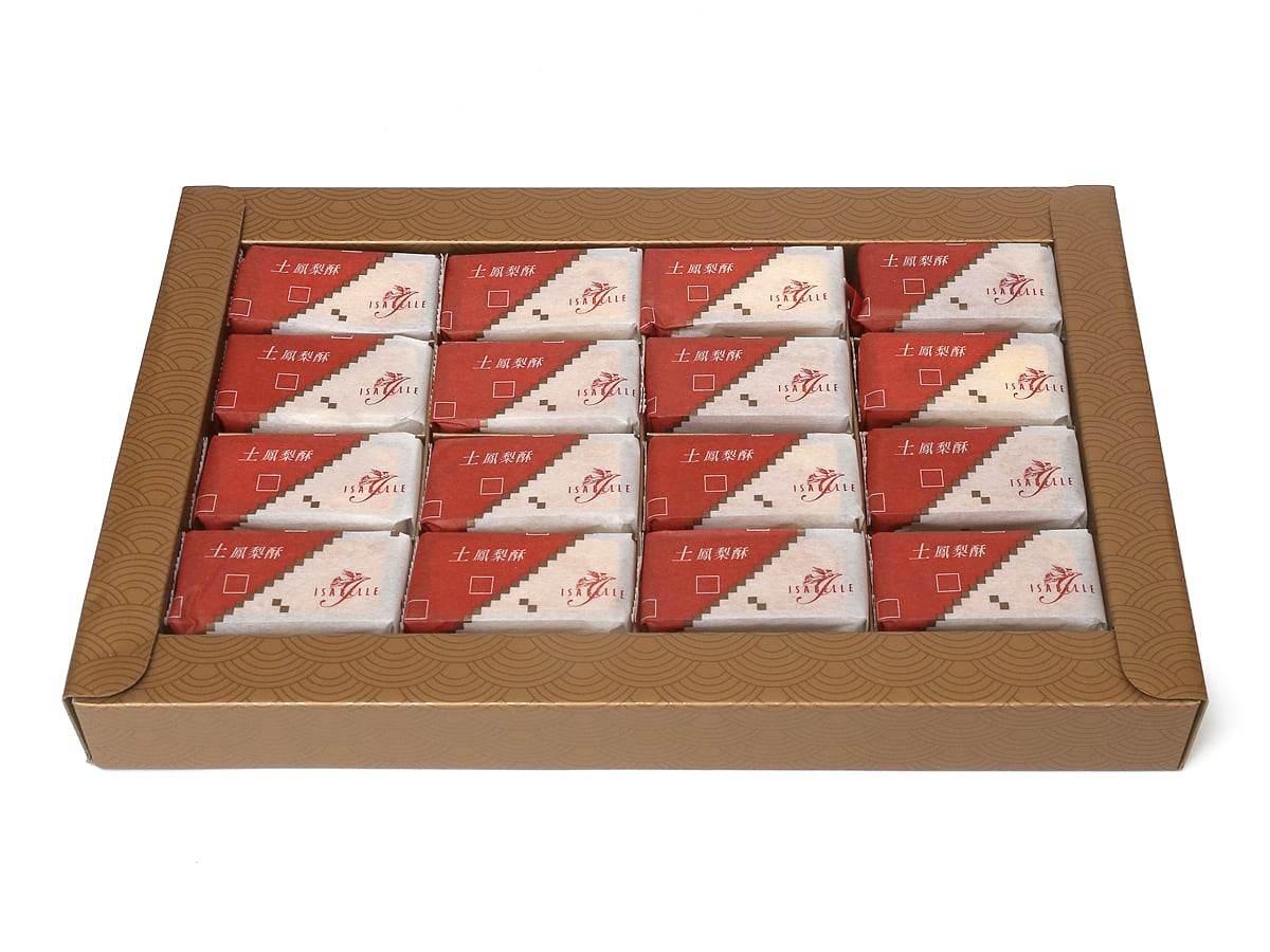 台湾のコストコ購入品 パイナップルケーキ 箱を開けた様子