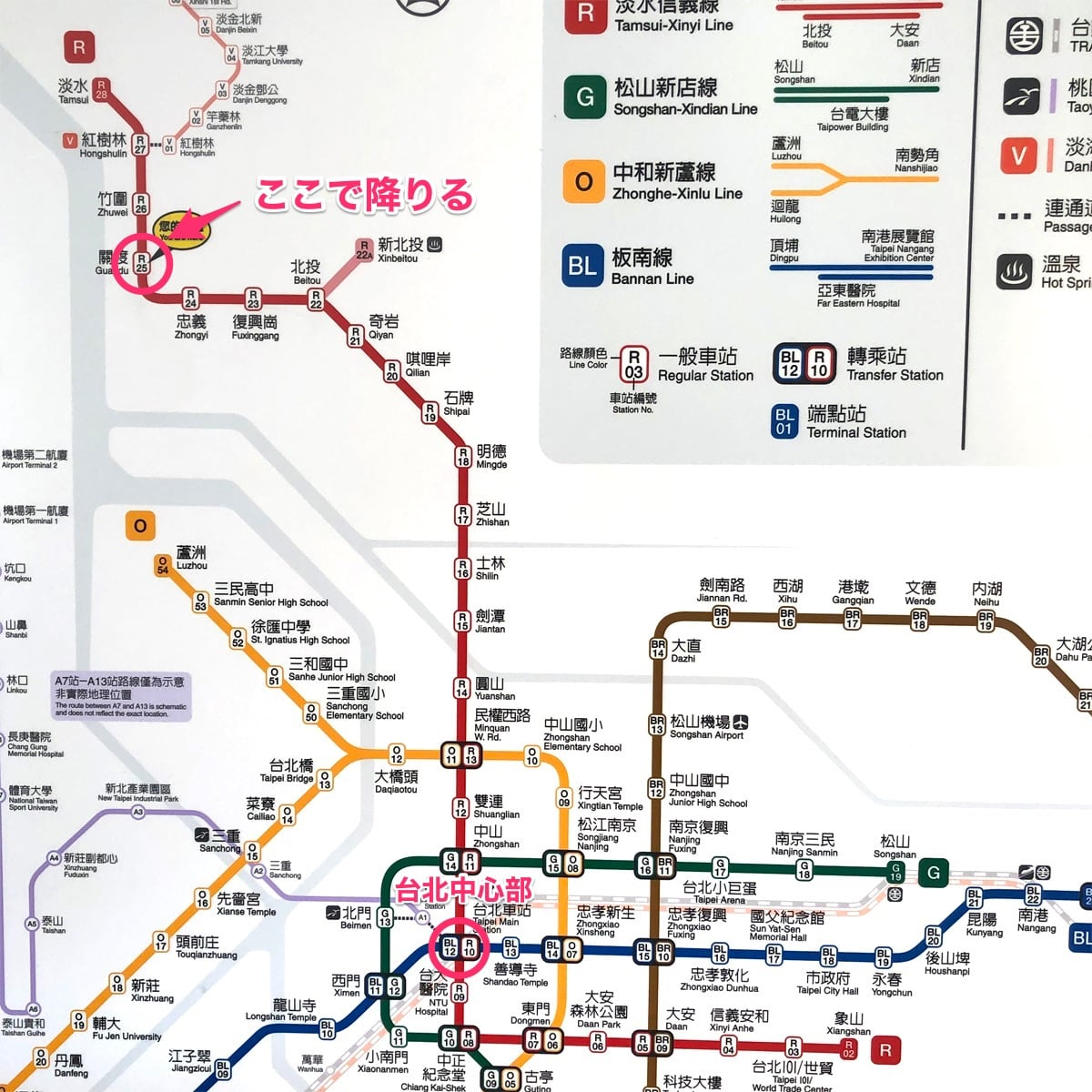 台湾のコストコへのアクセス 路線図