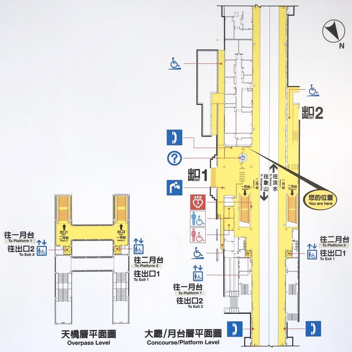台湾のコストコへのアクセス 駅構内