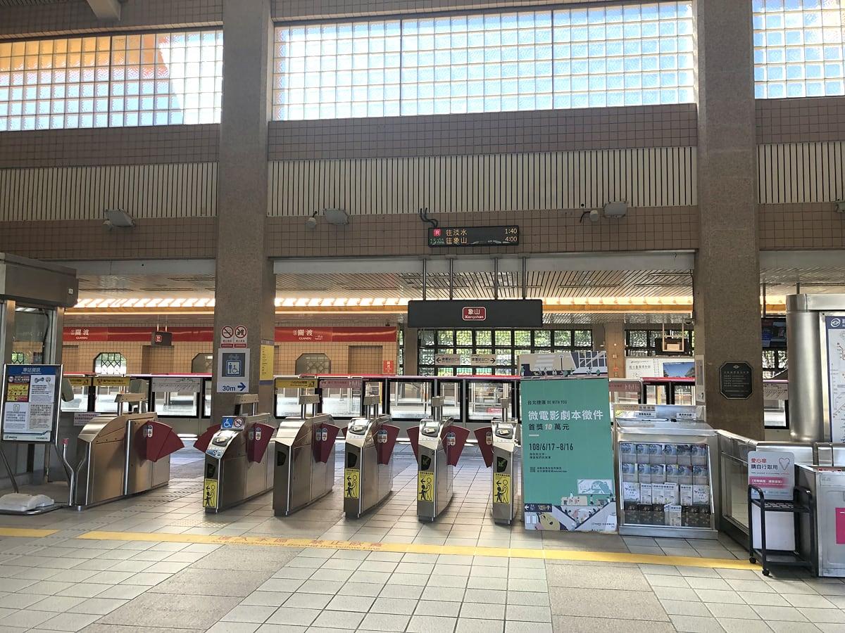 台湾のコストコへのアクセス 改札