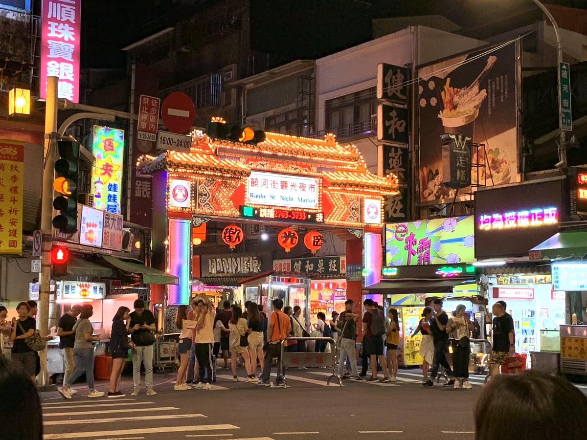 台湾 饒河街観光夜市