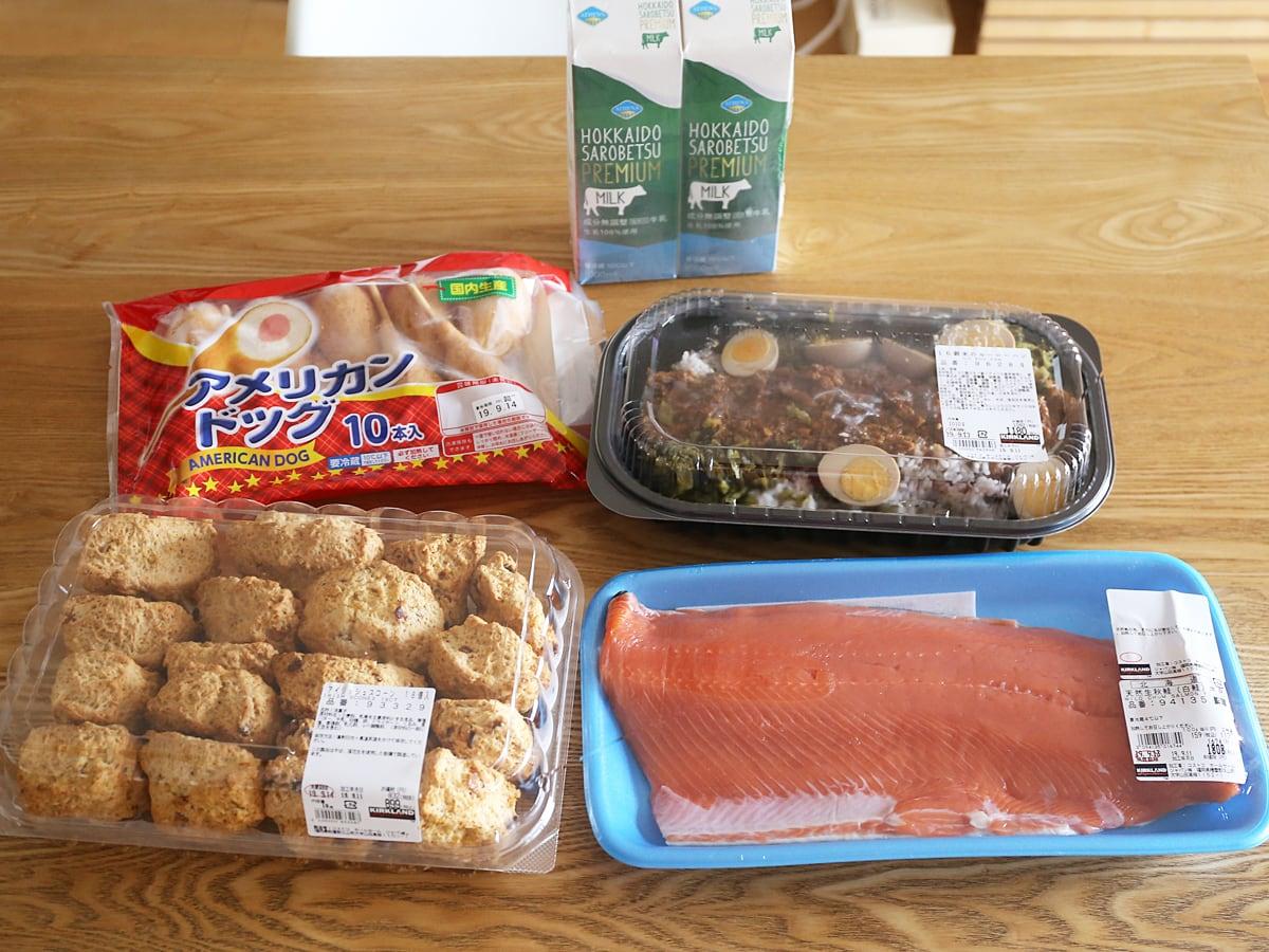 コス子のコストコ購入品!2019年9月11日(北海道産生秋鮭の販売開始!)