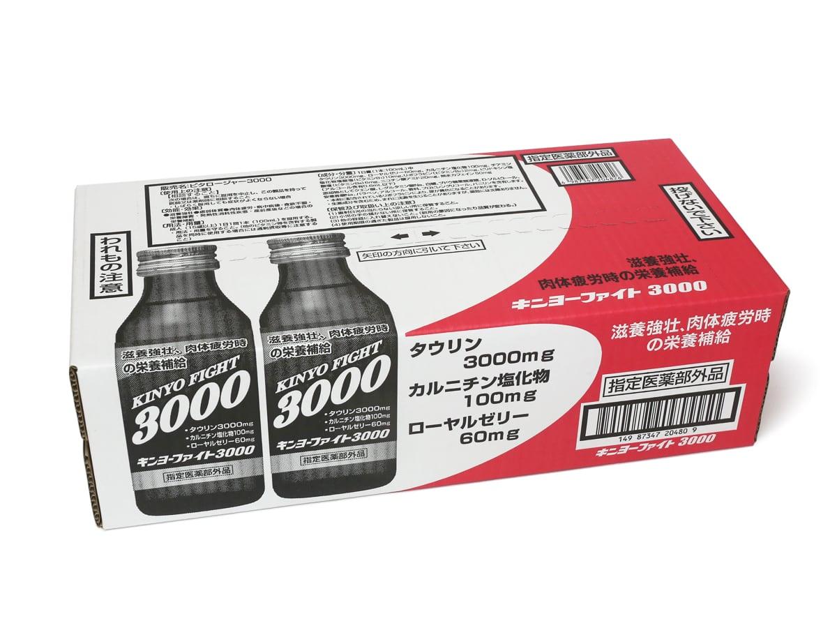 栄養ドリンク剤 キンヨーファイト3000 50本セット