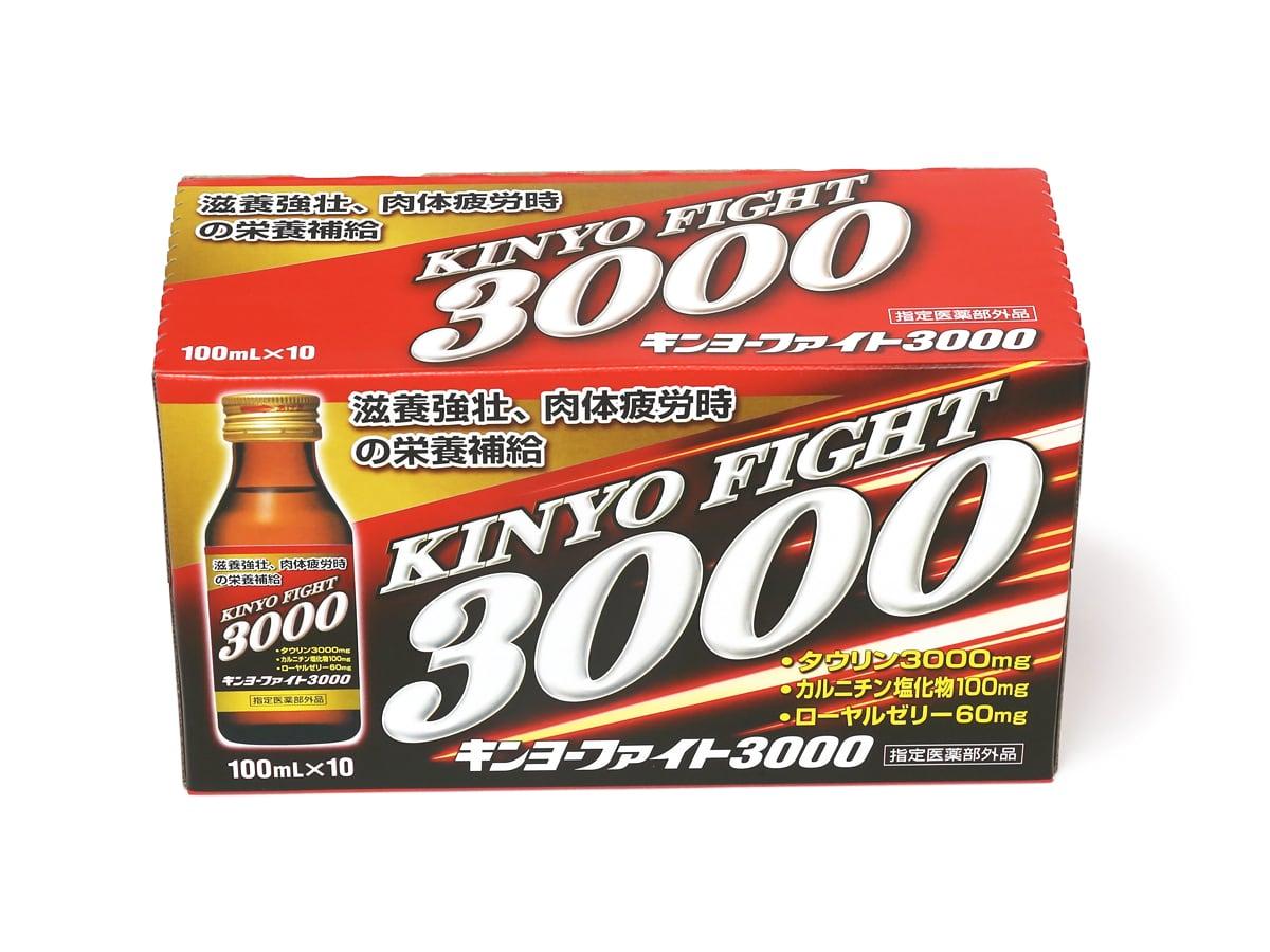 栄養ドリンク剤 キンヨーファイト3000 100ml×10本 1箱