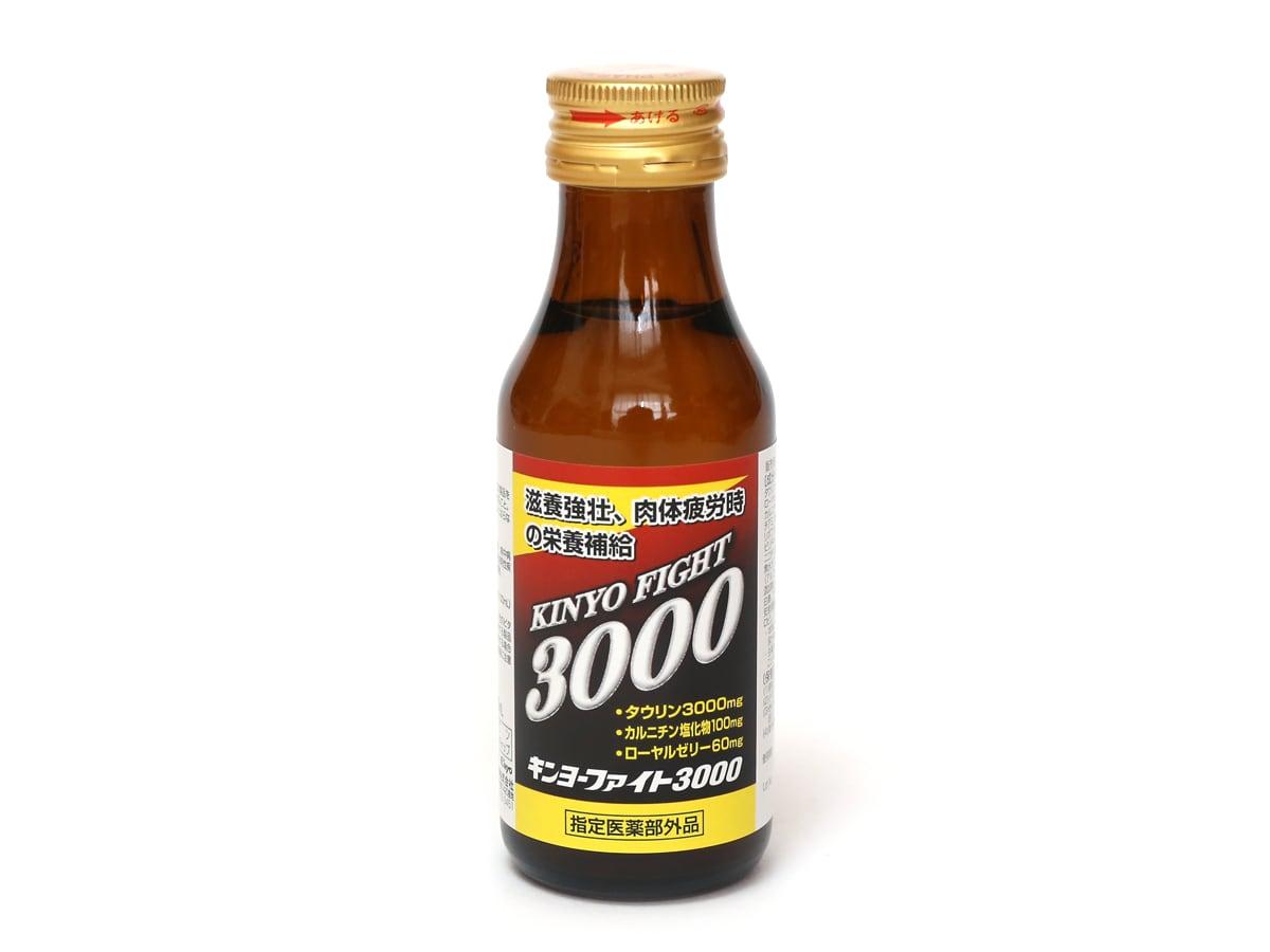 栄養ドリンク剤 キンヨーファイト3000 1本