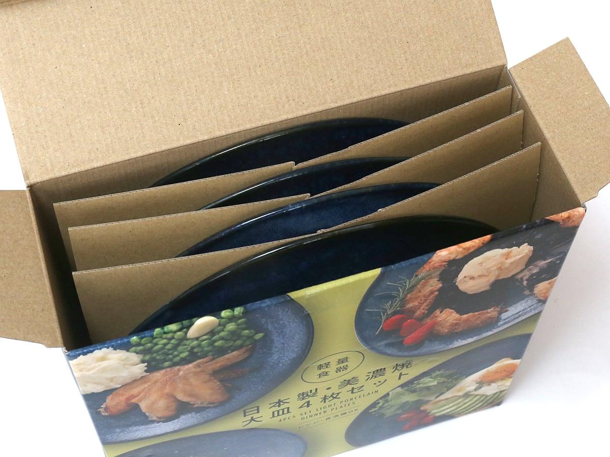 日本製・美濃焼 軽量食器 大皿4枚セット 箱開封