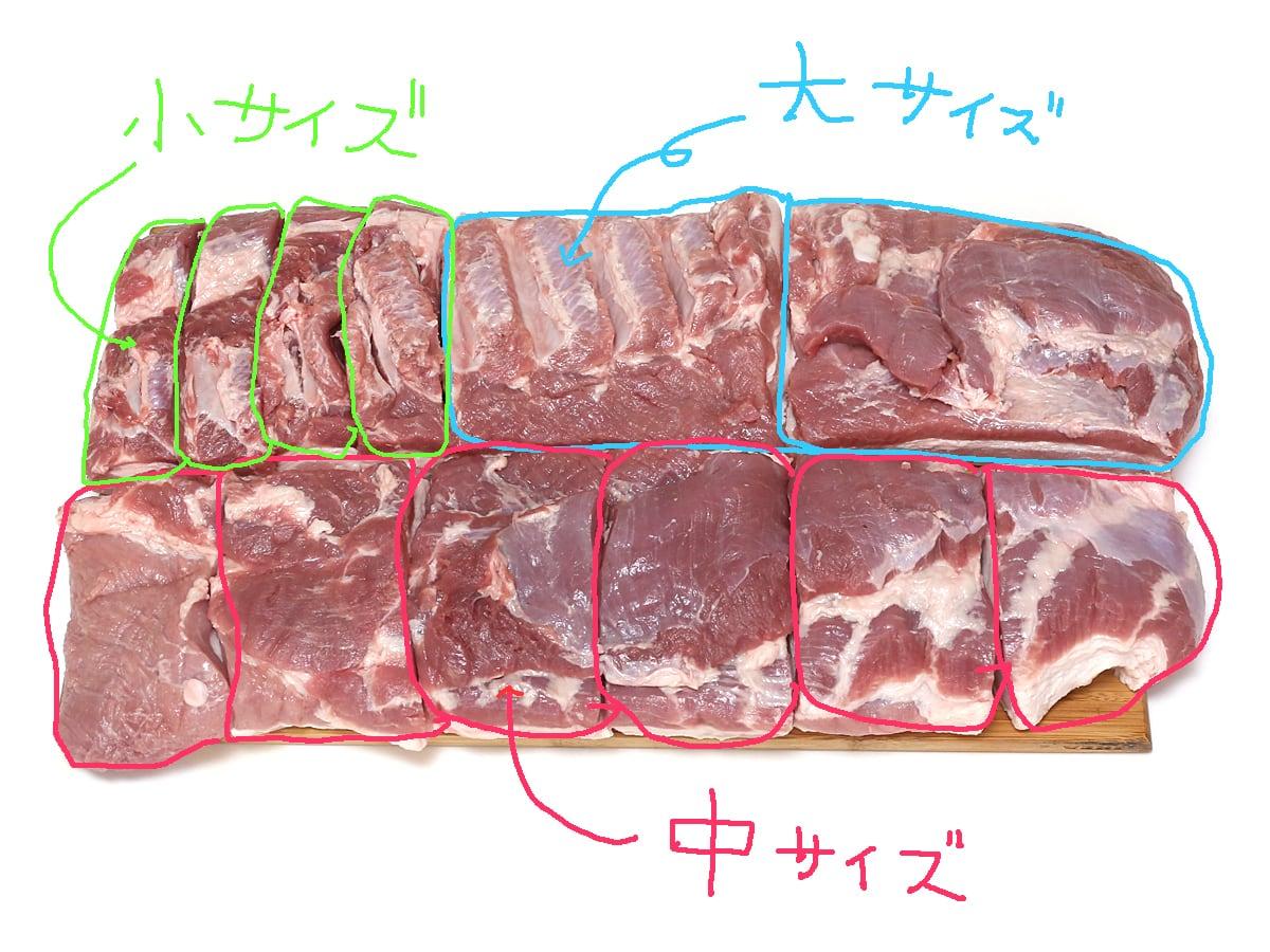 コストコの巨大な豚バラ塊の切り分け方 カナダポーク三元豚 豚バラ真空パック カット説明